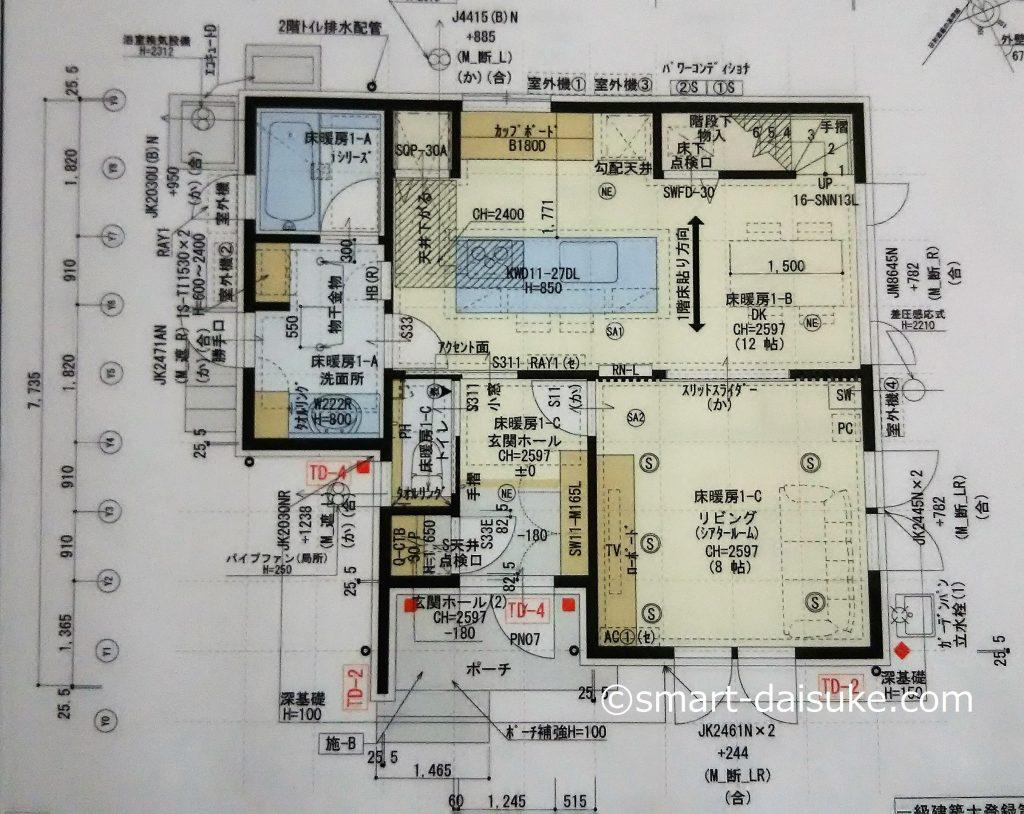 宿泊体験棟 1階