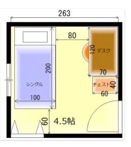子供部屋4.5畳