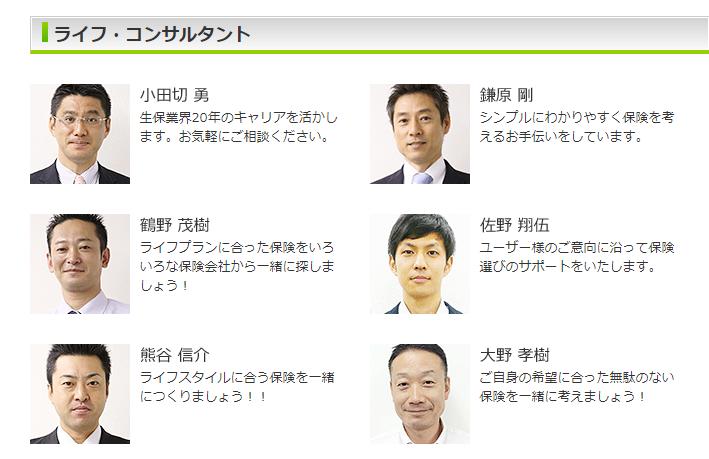 価格.com 火災保険