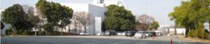 姫路市立水族館 駐車場