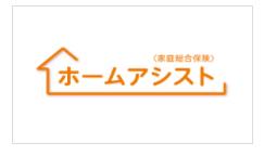 朝日火災ホームアシスト