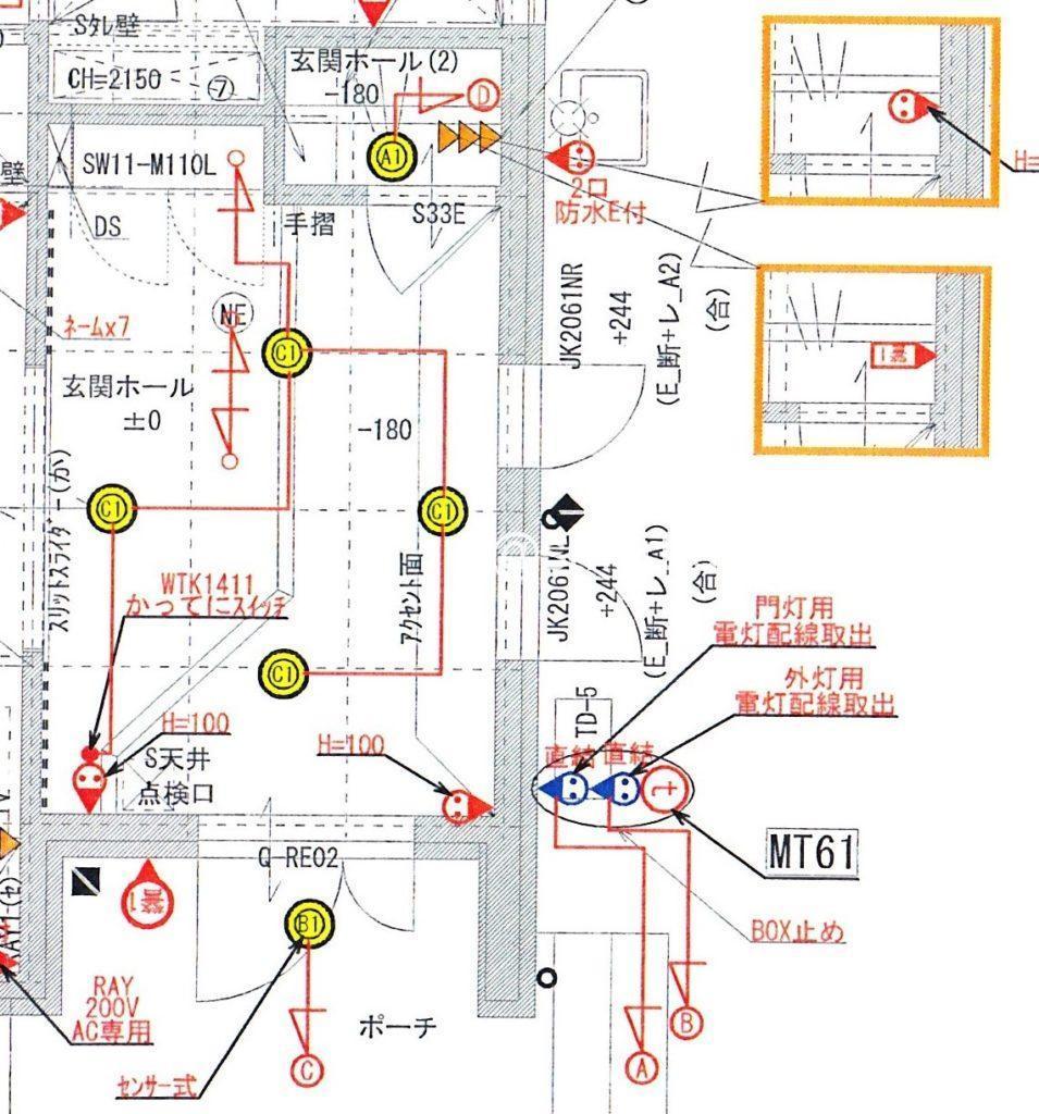 玄関コンセント配置図