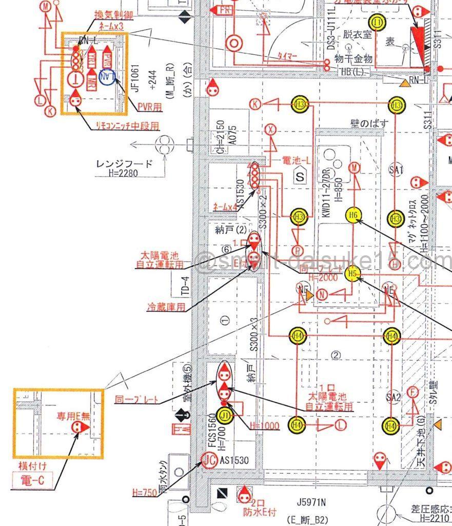 キッチンダイニングコンセント配置図
