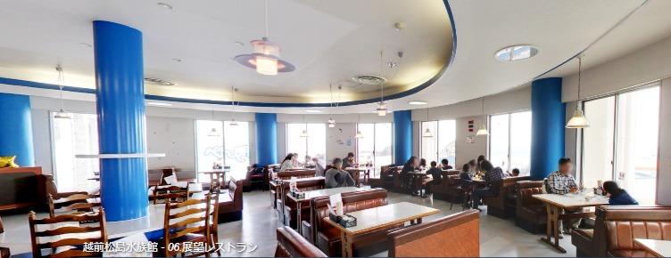 越前松島水族館レストラン