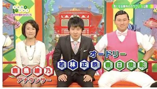 NHKマサカメTV 卵殻膜