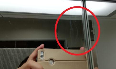 鏡の内側が汚れ斑点