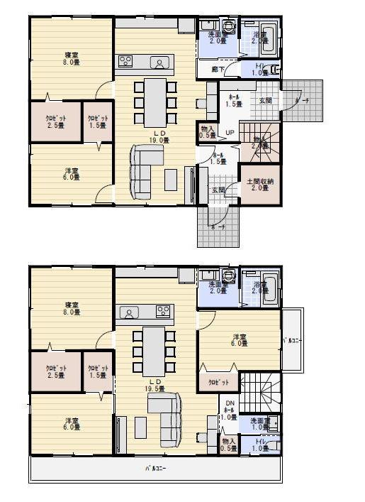 二世帯住宅完全分離型横割り