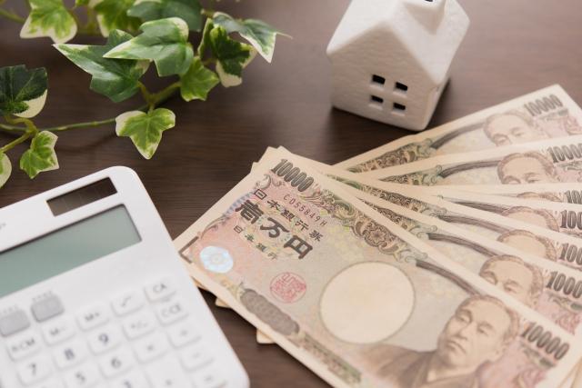 住宅 補助金