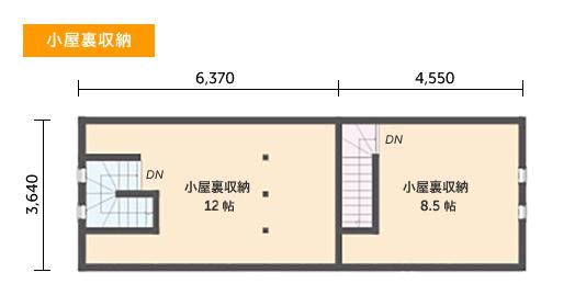 完全分離型二世帯住宅縦割り「左右」間取り