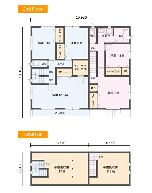 二世帯住宅完全分離間取り(縦割り)