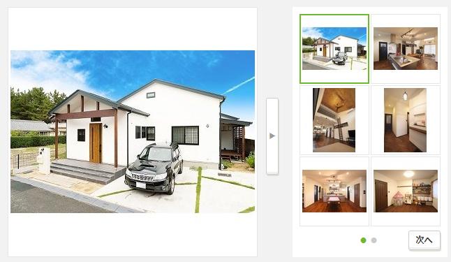 注文住宅2000万円平屋