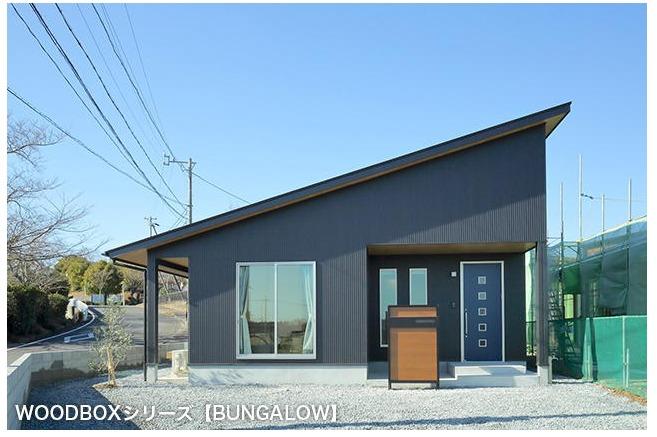 BUNGALOW 平屋800万円