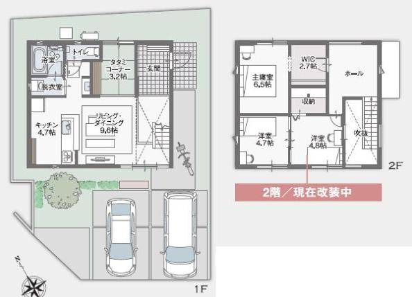 パナソニックホームズ(パナホーム)2000万円