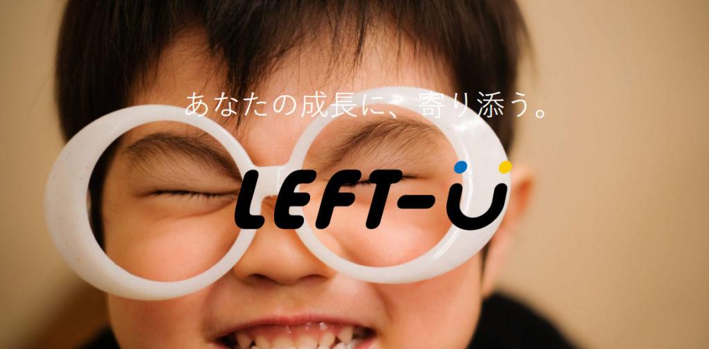株式会社LEFT-U(レフトユー)