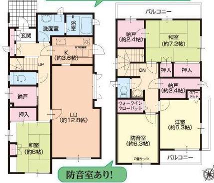 積水ハウス2000万円