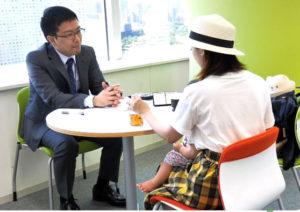 保険マンモス ライフプラン相談会