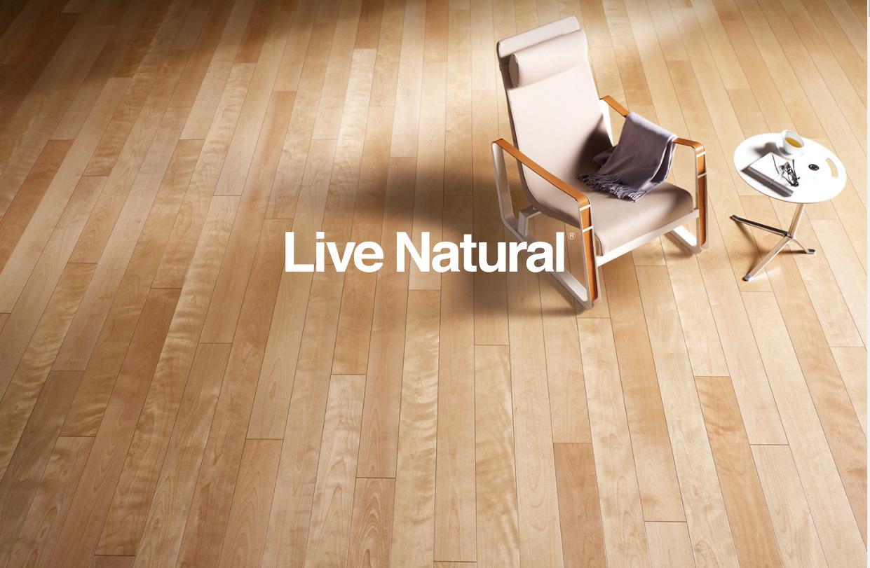 積水ハウスシャーウッド標準仕様床材