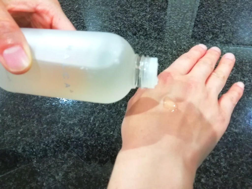 halcaハルカ化粧水