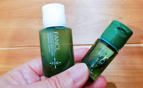 ファンケル乾燥敏感肌ケア