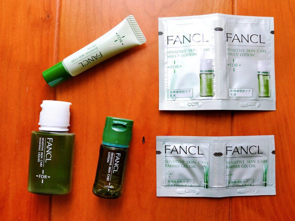 ファンケル乾燥敏感肌ケア トライアルセット