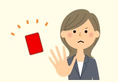 リノコ レッドカード制度