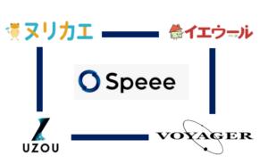 ヌリカエ株式会社speee