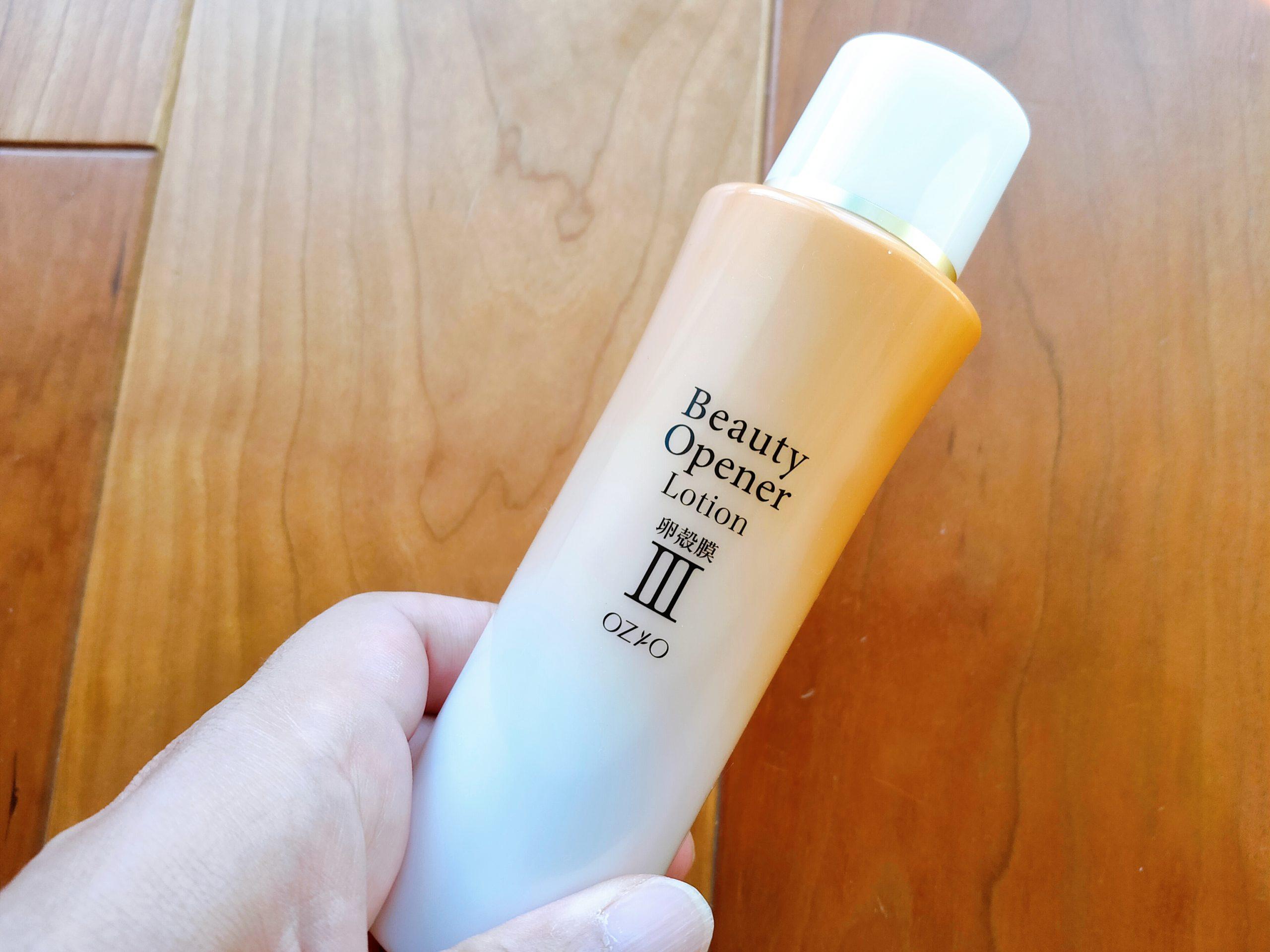 ビューティーオープナーローション化粧水