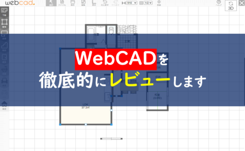 webcad