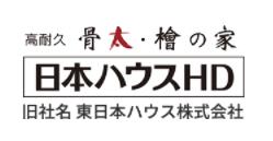 日本ハウスホールディングス不祥事
